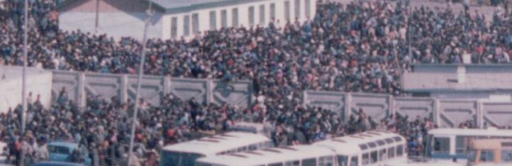1994 gate