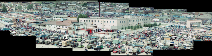 1997 stitched together from 12